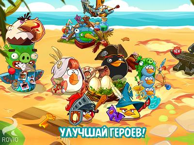 Angry Birds Epic для Huawei 1